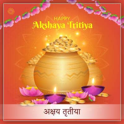Akshaya Tritiya Festival Hindi