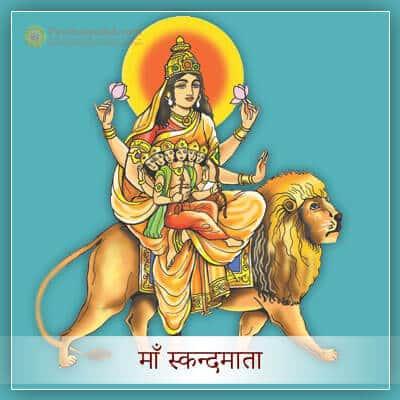 Goddess Skandamata Hindi