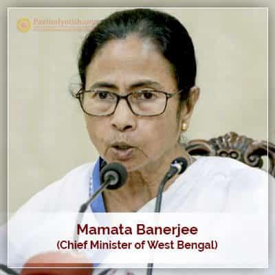 Mamata Banerjee Horoscope Chart