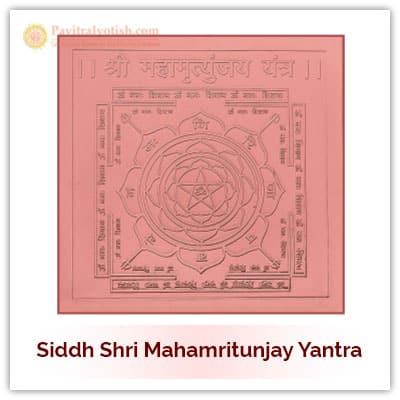 Siddh Mahamrityunjay Yantra