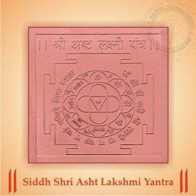 Siddh Shri Asht Lakshmi Yantra By PavitraJyotish