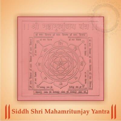 Siddh Shri Mahamrityunjay Yantra By PavitraJyotish