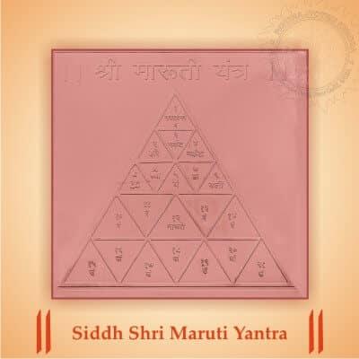 Siddh Shri Maruti Yantra By PavitraJyotish