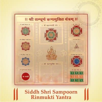 Siddh Shri Sampoorn Rinmukti Yantra by PavitraJyotish