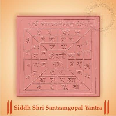 Siddh Shri Santaangopal Yantra By PavitraJyotish