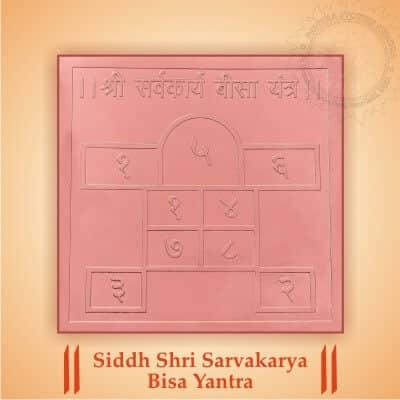 Siddh Shri Sarvakarya Bisa Yantra By PavitraJyotish