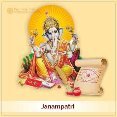 Janampatri (10% Off)