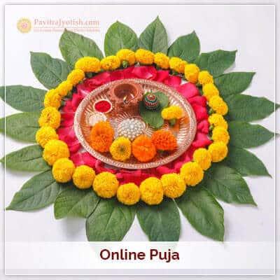 Online Puja