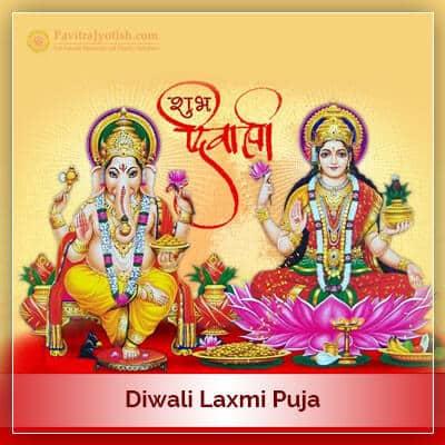 Diwali Laxmi Puja