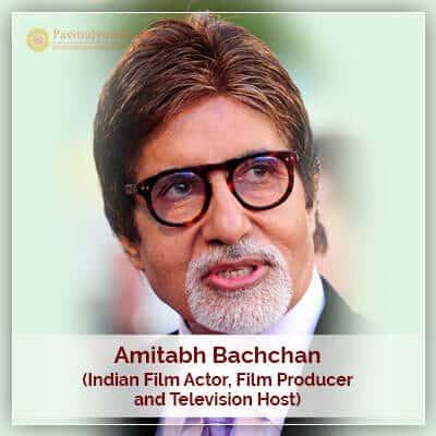 Amitabh Bachchan Horoscope Astrology