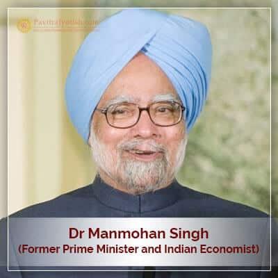 About Dr Manmohan Singh Horoscope