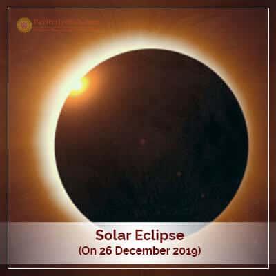 Solar Eclipse on 26 December 2019