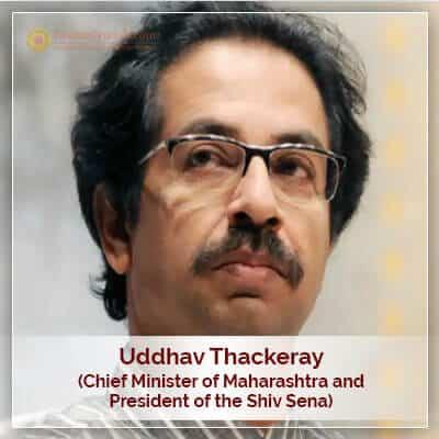 About Uddhav Thackeray Horoscope