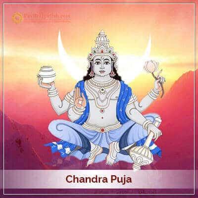 Chandra Puja