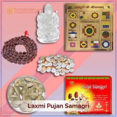 Laxmi Pujan Samagri