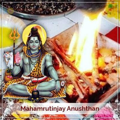 Mahamrutinjay Anushthan