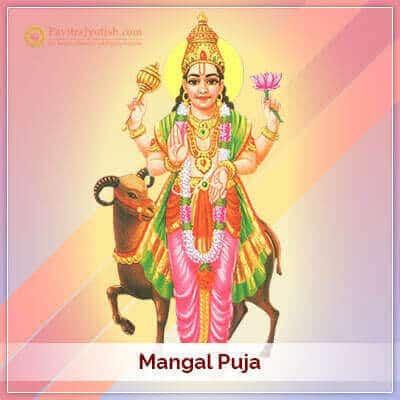 Mangal Puja