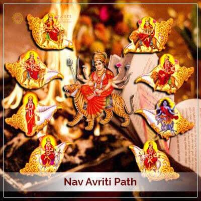 Nav Avriti Path