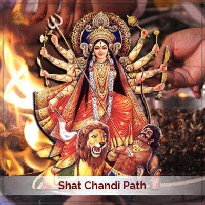 Shat Chandi Path