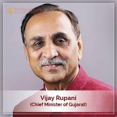 Vijay Rupani Horoscope Prediction