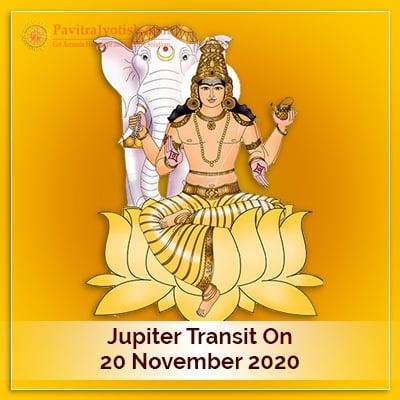 Jupiter Transit On 20 November 2020