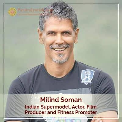 Milind Soman Astrology Prediction