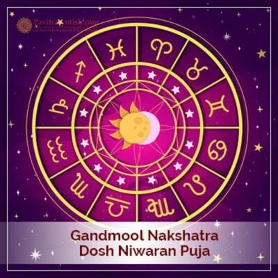 Gandmool Nakshatra Dosh Niwaran Puja